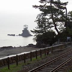 051126amaharashi