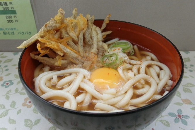 19050313udon