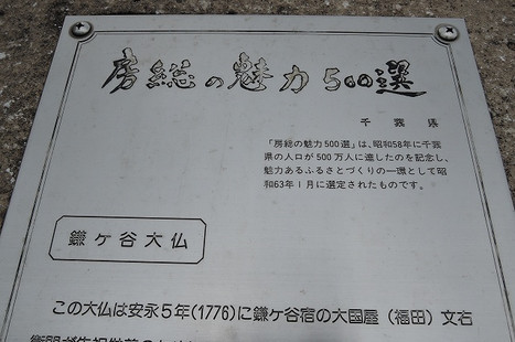 16031210kamagayadaibutsu2