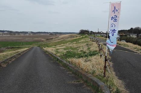 16031212ohorinowatashi