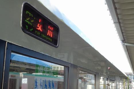 16061812foronagawa