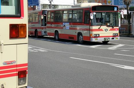 17043001bus