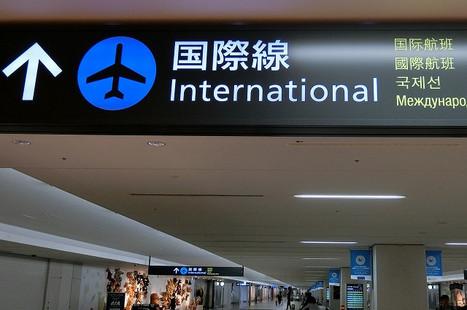 17091607inairport