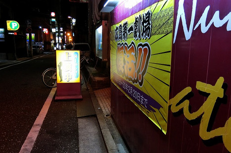 17112424goodbyehiroshima
