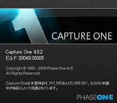090731captureone