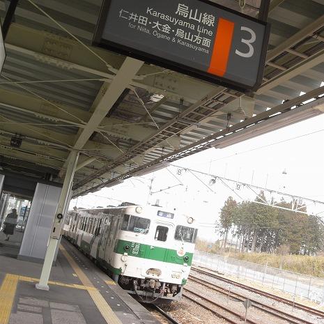 1003211karasuyamasen