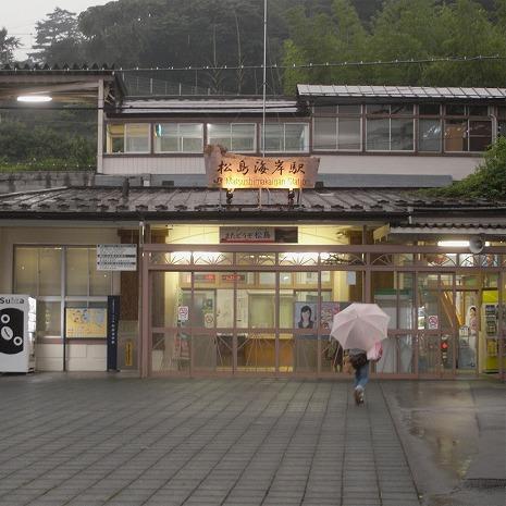 1007184ahmatsushima