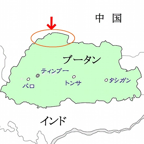 1010013bhutanesenmap