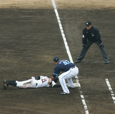 1203192firstbase