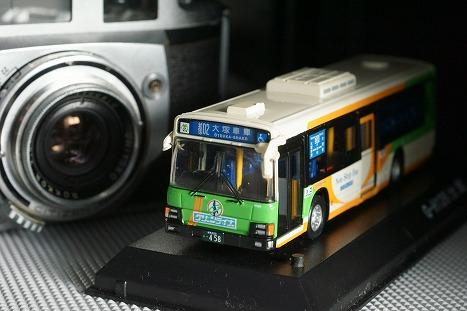 16022003tobus