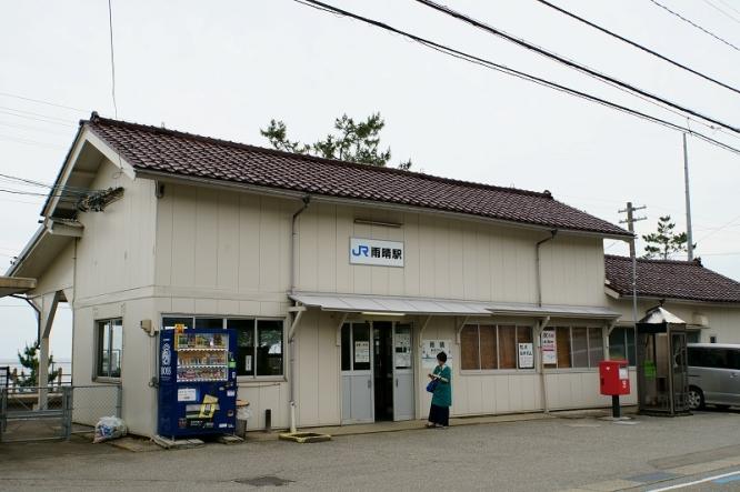 19061603amaharashistn