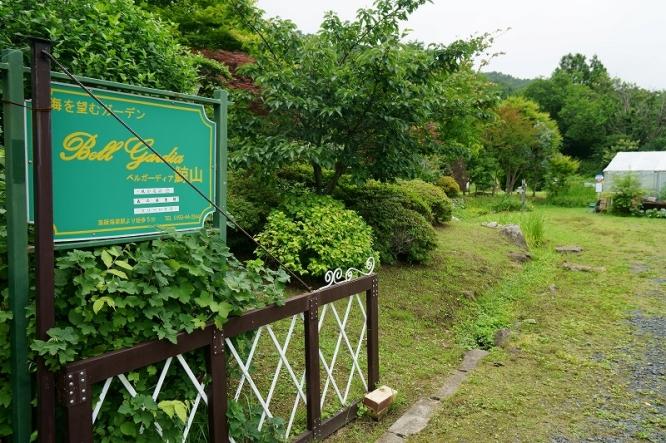 19071502bellgardiakujirayama