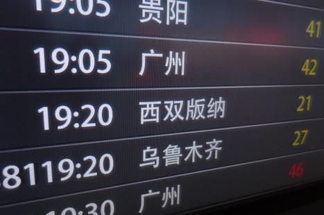 16091301inairport