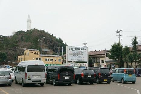 17010212kamishikannon3