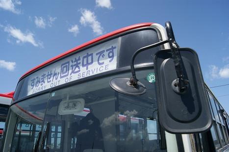 17050211sorrybus