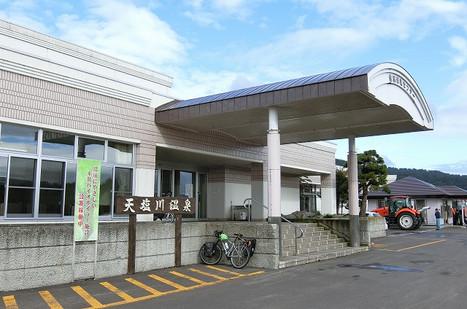 17091502teshiogawaonsen