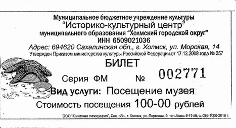 17092006ticket