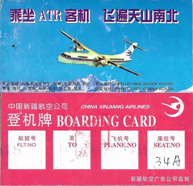 18042803bordingcard
