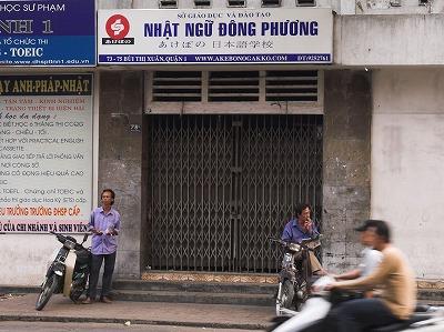 070113vietnamese