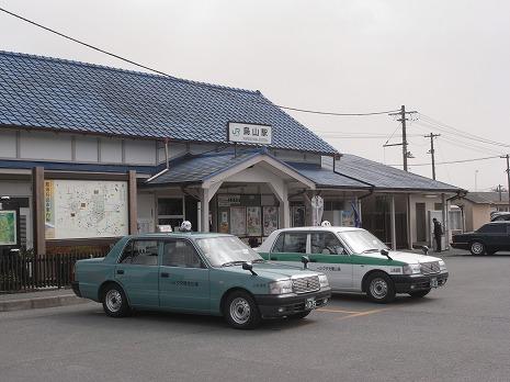 1003212eki