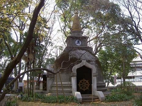 1012192pagoda