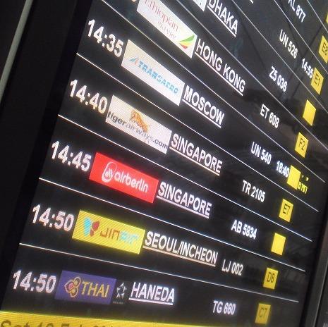 110319airport