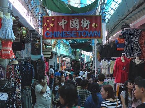 1212303chinatown