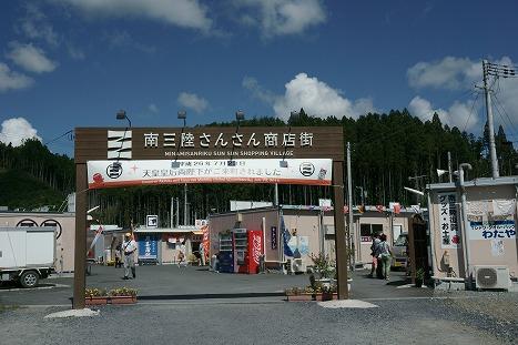 14091404sidugawasyoutengai