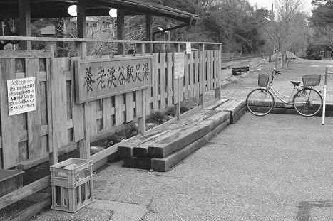 1502079ashiyu1