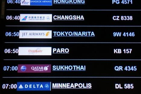 1505052inairport